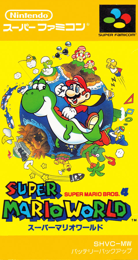 Super Mario World (1990)
