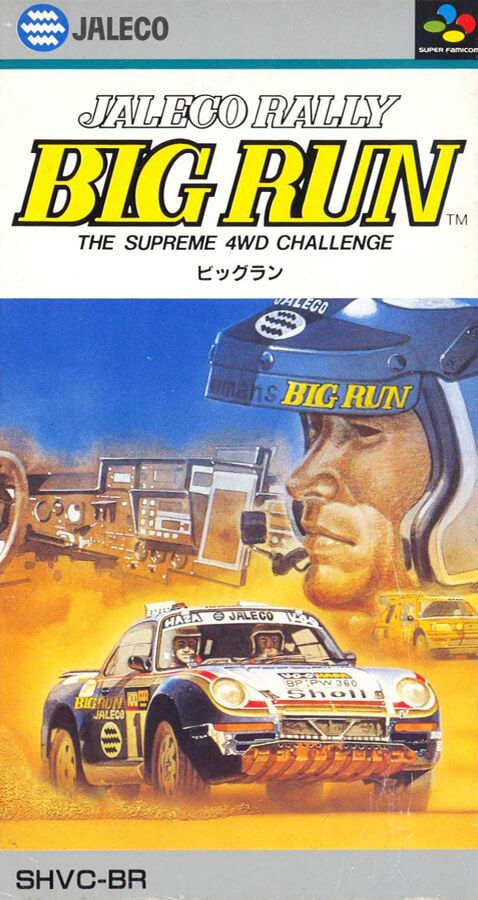 Big Run - The Supreme 4WD Challenge (1991)