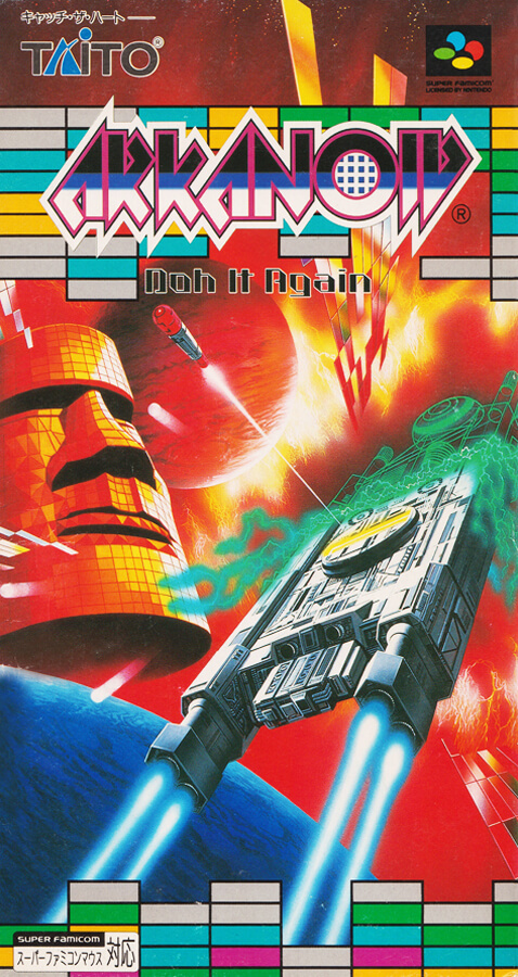 Arkanoid - Doh It Again (1997)