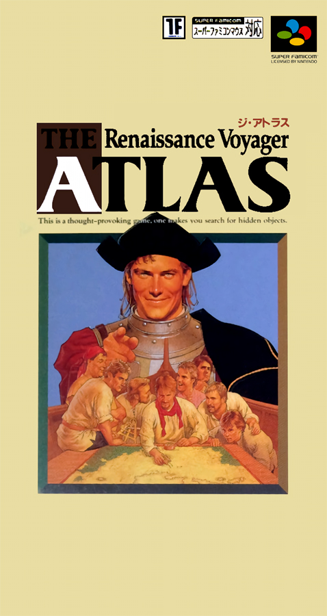 The Atlas Renaissance Voyager (1995)