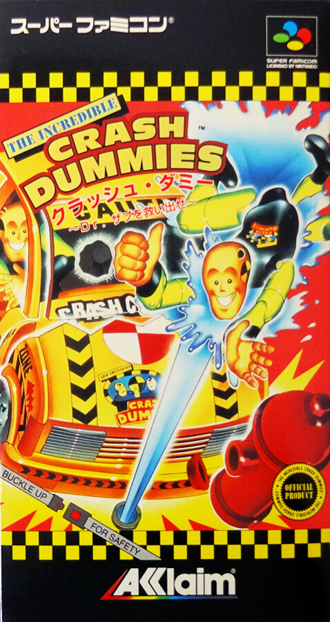 The Incredible Crash Dummies - Dr. Sabu o Sukuidase (1994)