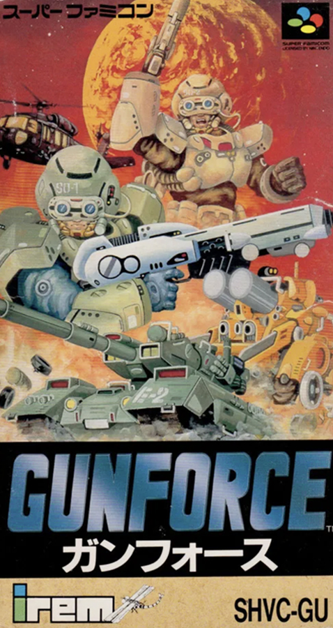 Gunforce - Battle Fire Engulfed Terror Island (1992)