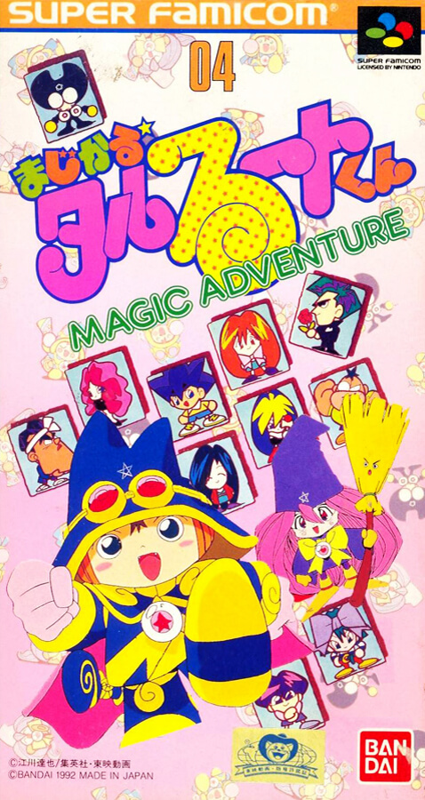 Magical Taruruuto-kun - Magic Adventure (1992)