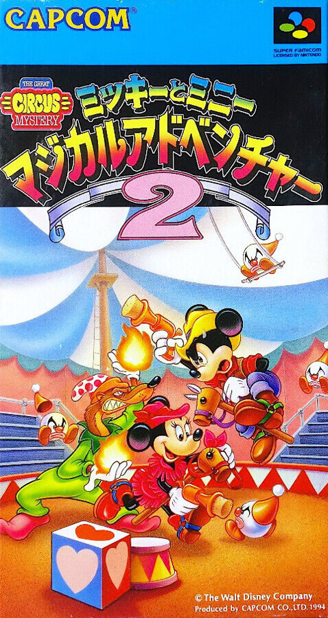 Mickey & Minnie Magical Adventure 2 - The Great Circus Mystery (1994)