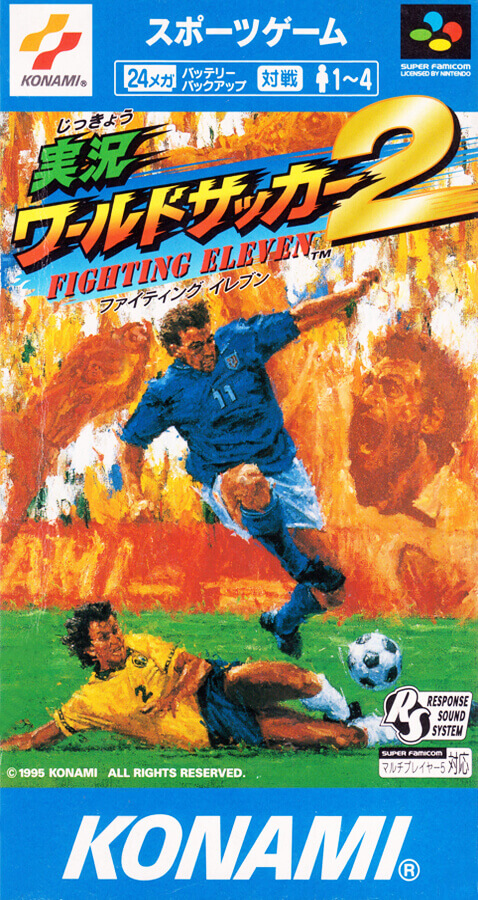 Jikkyou World Soccer 2 - Fighting Eleven (1995)