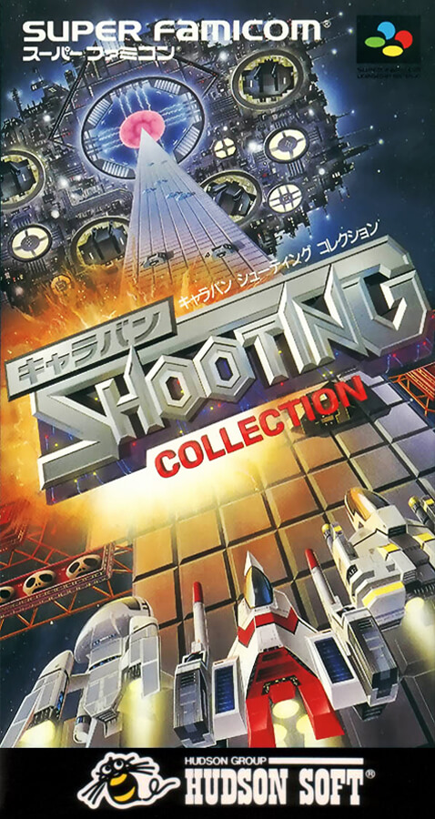Caravan Shooting Collection (1995)