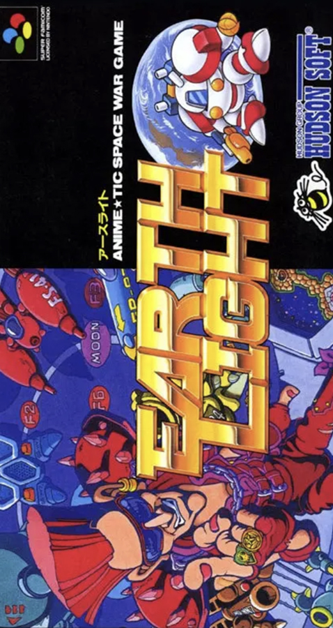 Earth Light: Anime-tic Space War Game