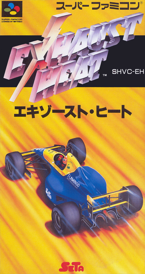 Exhaust Heat (1992)