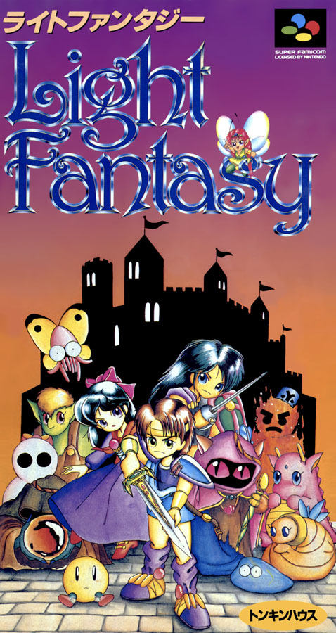 Light Fantasy (1992)