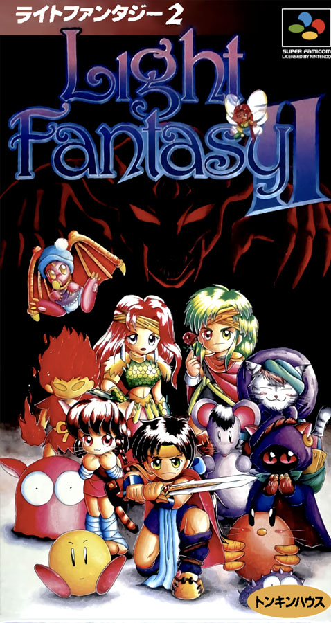 Light Fantasy II (1995)