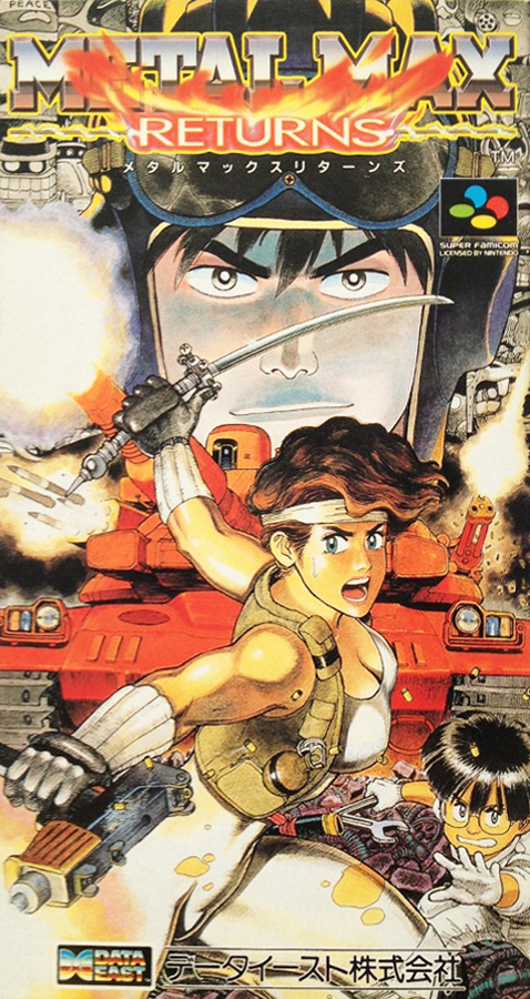 Metal Max Returns (1995)