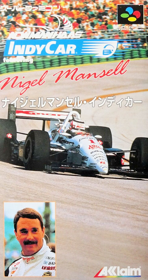 Newman-Haas Indy Car Featuring Nigel Mansell (1994)