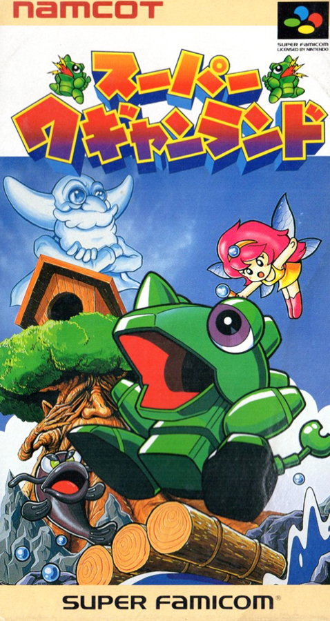 Super Wagyan Land (1991)