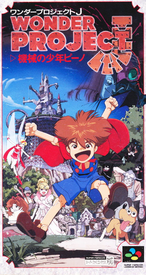 Wonder Project J - Kikai no Shounen Pino (1994)